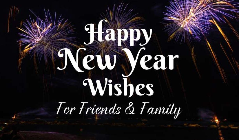 new-year-wishes-for-friends